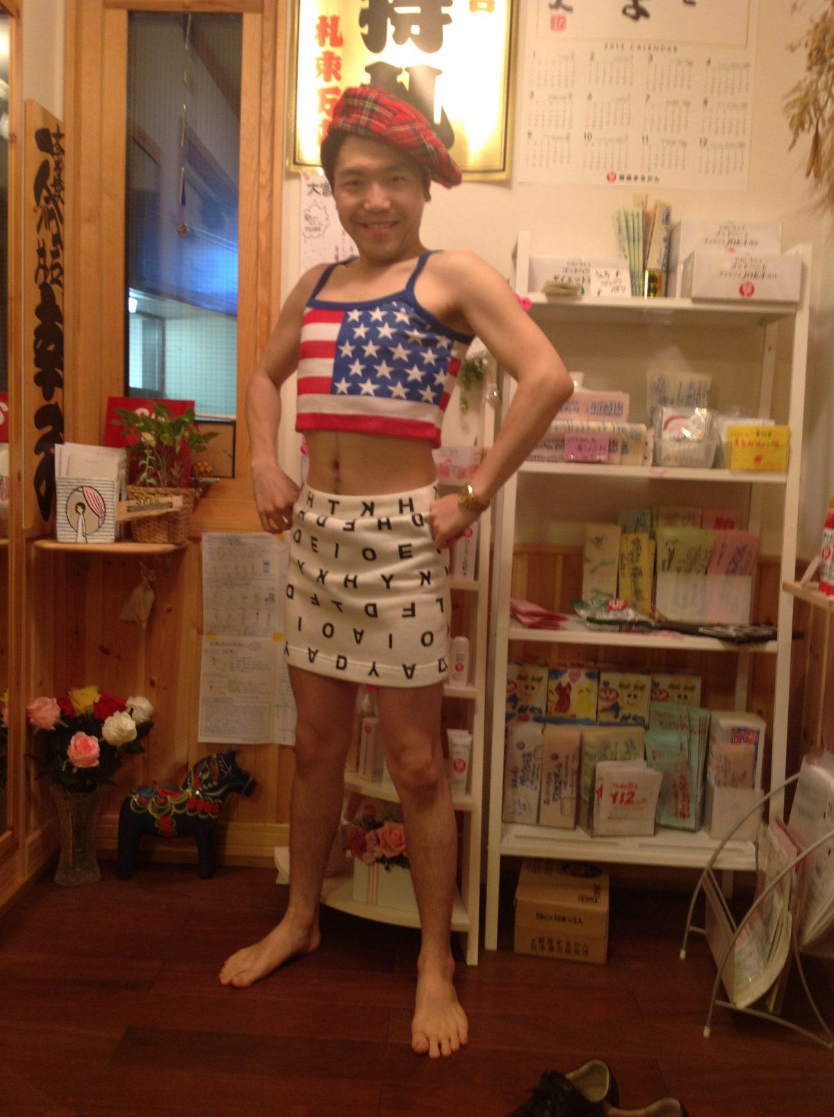 まゆみちゃんのブログが好きです、まゆみちゃんのお洋服、見せます。