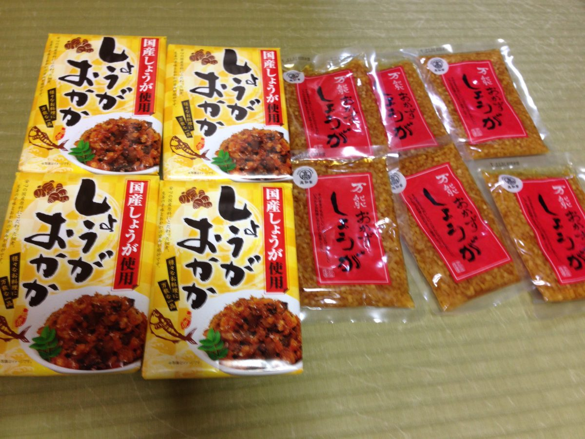 高知の食べ物編