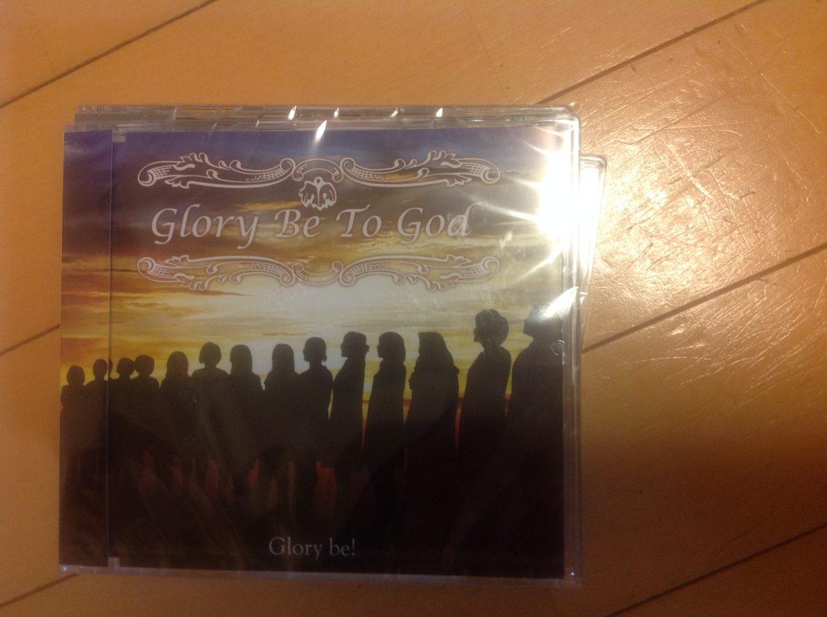 CD発売(人生何が起こるか分かりません)