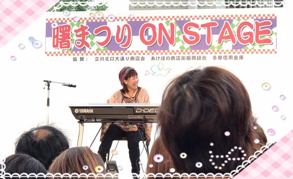 立川曙祭りでゴスペル