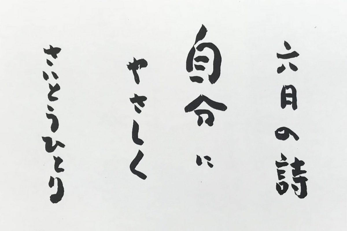 東京で開催決定しました!! 舛岡はなゑ❤️講演会 ⚔️白光の剣⚔️授けます✨